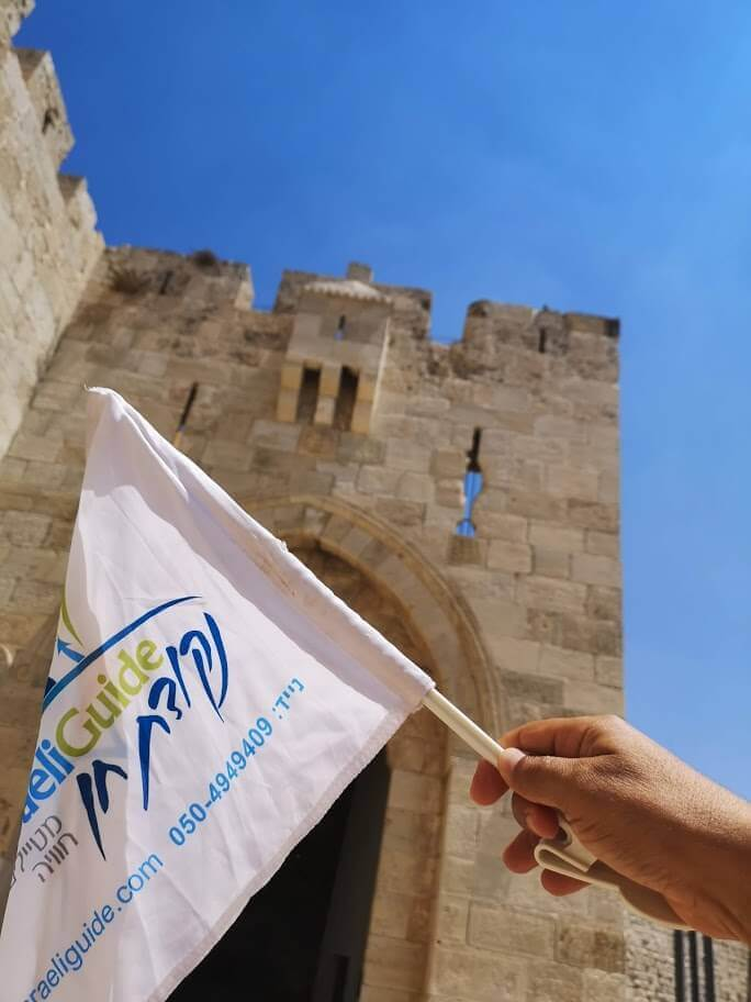 טיולים מאורגנים בירושלים